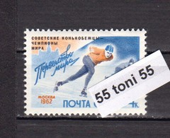 1962 Worldchampionship Skating  Mi -2580 - MNH USSR - Francobolli