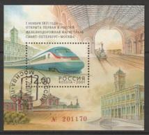 Russie : 2001. Catalogue Yvert & Tellier 2013. BF 253 Oblitéré(s).. Cote Y&T : 2,50 € - Blocs & Feuillets