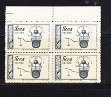 CHINA -1953-STAMPS-UNUSED-SEE-SCAN - 1949 - ... People's Republic
