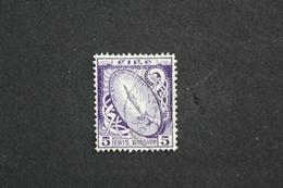 IRLANDE 5 PINSINE , OBLITERE TB - 1922-37 Stato Libero D'Irlanda