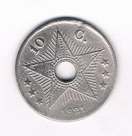 10 CENTIMES 1921 BELGISCH CONGO /3968/ - Congo (Belge) & Ruanda-Urundi