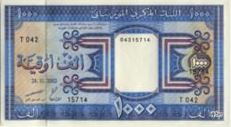 Mauritania 1000 Ouguiyas (P9) 28.11.2002 -aUNC- - Mauritanië
