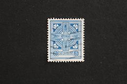 IRLANDE 3 PINSINE , CROIX CELTIQUE, OBLITERE TB, BEAU CENTRAGE.. - 1922-37 Stato Libero D'Irlanda