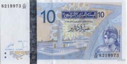 Tunisie 10 Dinars (P90) 2005 (Pref: D/25) -UNC- - Tunisie
