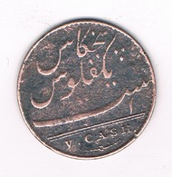 V CASH 1803 MADRAS INDIA /3978/ - Inde
