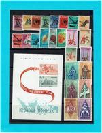 INDONESIA...LIQUIDATION - Lots & Kiloware (mixtures) - Max. 999 Stamps