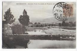 LIBAN / SYRIE - 1921 - CARTE De BEYROUTH Avec TYPE BLANC + CACHET TAXE AU DOS => MARSEILLE - Liban