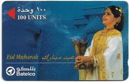 Bahrain - Eid Mubarak - 49BAHJ - 1999, Used - Baharain