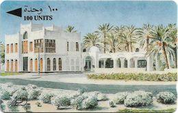 Bahrain - Aljassra Handicraft Centre - 28BAHD - 1993, 50.000ex, Used - Bahrain