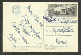N° Yvert 2124 / Seul Sur C.P.  / MOSCOU 29.06.1959 >>> MONTPELLIER - Covers & Documents
