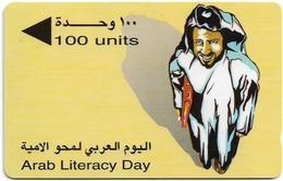 Bahrain - Arab Literacy Day - 32BAHC - 1995, 20.000ex, Used - Bahrain
