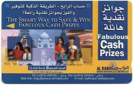 Bahrain - Al - Ahli Bank - 43BAHR - 1998, 50.000ex, Used - Bahrain