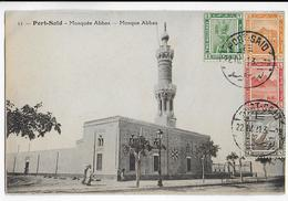 EGYPTE - 1921 - CARTE De PORT-SAÏD Avec BEL AFFRANCHISSEMENT QUADRICOLORE => MARSEILLE - Égypte