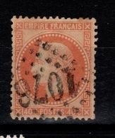 Lauré YV 31 GC 1078 De Cologne Du Gers , Pas Aminci - Marcophilie (Timbres Détachés)