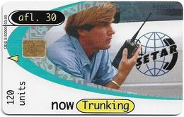 Aruba - Setar - Chip - Now Trunking - 03.1999, 120U, 50.000ex, Used - Aruba