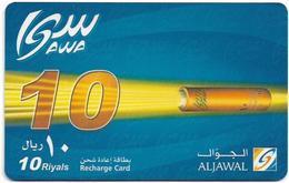Saudi Arabia - Aljawal - Blue 10SR, Prepaid Hard Laminated Paper Card, Used - Saudi Arabia