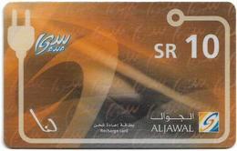 Saudi Arabia - Aljawal - Sawa - Cable - 10SR, Prepaid Hard Laminated Paper Card, Used - Saudi Arabia