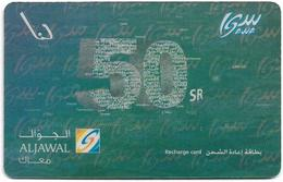 Saudi Arabia - Aljawal - Sawa50 - 50SR, Prepaid Hard Laminated Paper Card, Used - Arabia Saudita