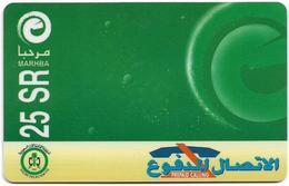 Saudi Arabia - Marhab - Green - 25SR, Prepaid Hard Plastic Card, Used - Saudi Arabia