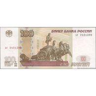 TWN - RUSSIA 270c - 100 Rubles 1997 (2004) Prefix ьс UNC - Russia