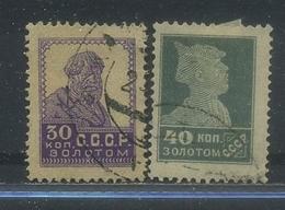 USSR 1924 Michel 255 II A-256 II A Perf 14 1/4:14 3/4 Lytho Stdr. Definitive Issue. Used - 1923-1991 URSS