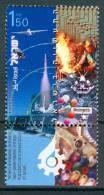 Israel - 2005, Michel/Philex No. : 1851 - MNH - *** - - Israel