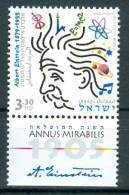 Israel - 2005, Michel/Philex No. : 1840 - MNH - *** - - Israel