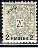 LEVANT AUTRICHIEN 2 // YVERT 16 // 1888 - Oriente Austriaco