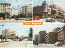 Titova Mitrovica 1988 - Kosovo