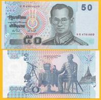 Thailand 50 Baht P-112(7) 2004 UNC Banknote - Thaïlande