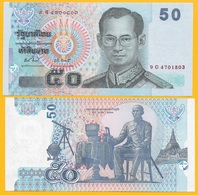 Thailand 50 Baht P-112(7) 2004 UNC Banknote - Tailandia