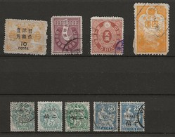 CHINE - CHINA . LOT 9V (USED) (5V COLONIES FRANCAISES) - Chine