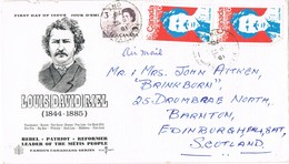 32713. Carta HAMILTON (Ontario) Canada 1970. Luis David RIEL, Rebel, Patriot - 1952-.... Reinado De Elizabeth II