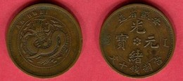ANHWEI   10 CASH ( Y 36A.1)     TB+ 20 - China