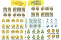 Andorre 10 Carnets Neufs ** Années 1980/1990. TB. A Saisir! - Booklets