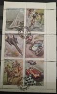 J27 - Sharjah 1972 Racing Sheet, Perforation Error Type 4, Cars, Horses, Yacht, Byc ... - Sharjah