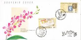 32718. Carta F.D.C. SINGAPORE 1990. 150 Jears Postage. Stamp World London - Singapur (1959-...)