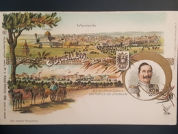 Judaica Kaiser &  Deutsche Templar Colonies Palestine Jerusalem Ca1900's  Judaika - Jewish