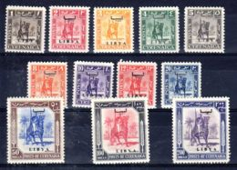 24.12.1951; LIBYEN;  Senussi-Kampfreiter Mit Aufdruck Libiya, Mi-Nr. 1 - 12; Neu Falzspur, Los 51290 - Libya