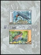 BULGARIA \ BULGARIE - 2019 - EUROPE-SEPT - Oiseaux Protégés  - Bl** - 2019