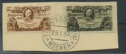 USSR 1925 Michel 298-299 Bicentenary Of Academy Of Scinces. Used - 1923-1991 USSR