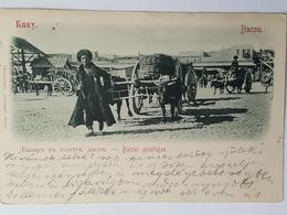 Judaica Russian Azerbaijan Bazaar Jewish Baku Bacou 1903 - Jewish