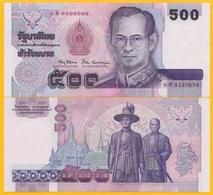 Thailand 500 Baht P-103(3) 1996 UNC Banknote - Tailandia