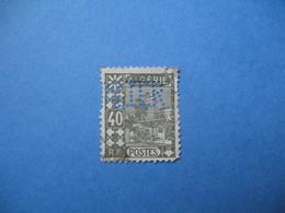 Perforé  Perfin  Algérie ,   Perforation :   Pilter 28   à Voir - Algérie (1924-1962)