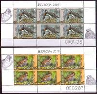 BULGARIA \ BULGARIE - 2019 - Europa-CEPT - Oiseaux Protégés  - 2 PF Souv. - 2019