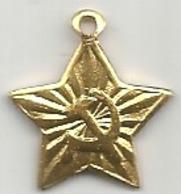 Unione Sovietica, Politica, Partito Comunista, Mist. Cm. 1,5. - Gettoni E Medaglie