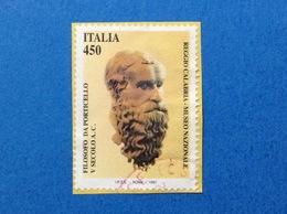 1997 ITALIA FRANCOBOLLO USATO STAMP USED PATRIMONIO ARTISTICO E CULTURALE DA 450 MUSEO REGGIO CALABRIA - - 6. 1946-.. Repubblica