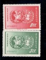 TAIWAN1962:Michel455A-6A  Mnh** - Ungebraucht
