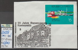 """5.5.1993 - SM """"Euregio Bodensee-Dampfschiff """"Hohentwiel"""" - O Gestempelt M. Sonderstempel - Siehe Scan (2129o SSt) - 1991-00 Gebraucht"""