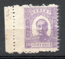 China  Chine : (600) Chine Communiste - Nord -Est - SG NE133** - Chine Du Nord-Est 1946-48